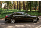 Mercedes-Benz S W222 Long